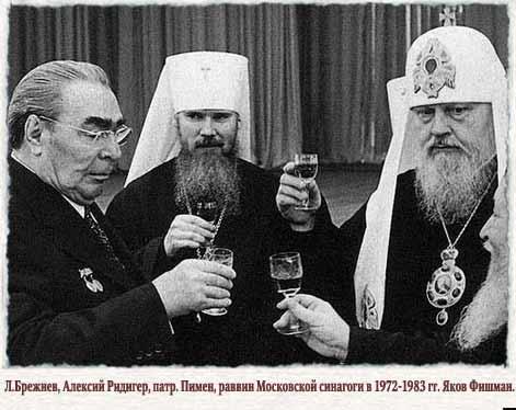 http://krotov.info/pictures/history/60/1977brez.jpg