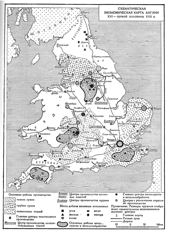 Карта англии xvi первой половины xvii в