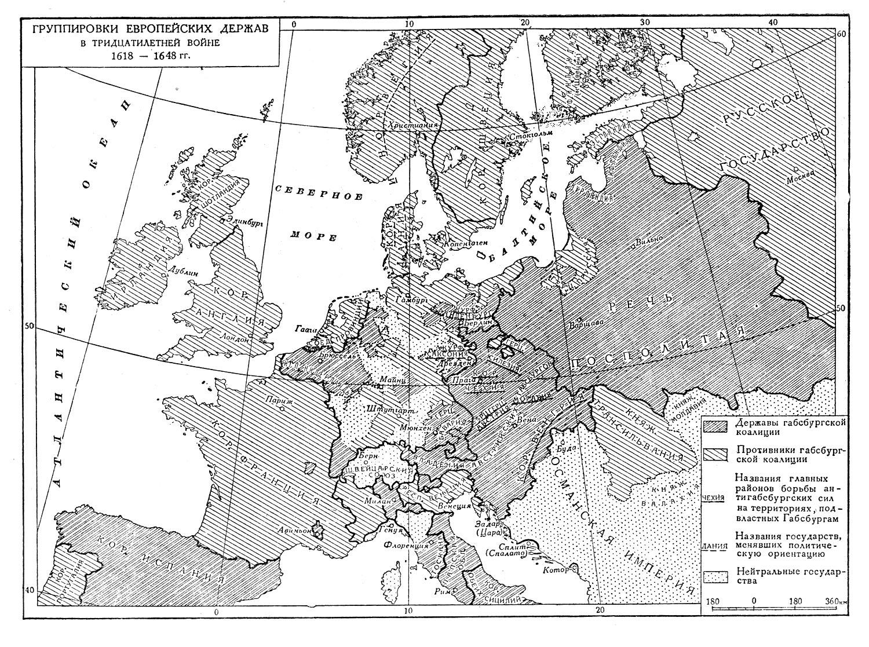 ЕВРОПА: http://krotov.info/spravki/varia/strany/evropa.htm
