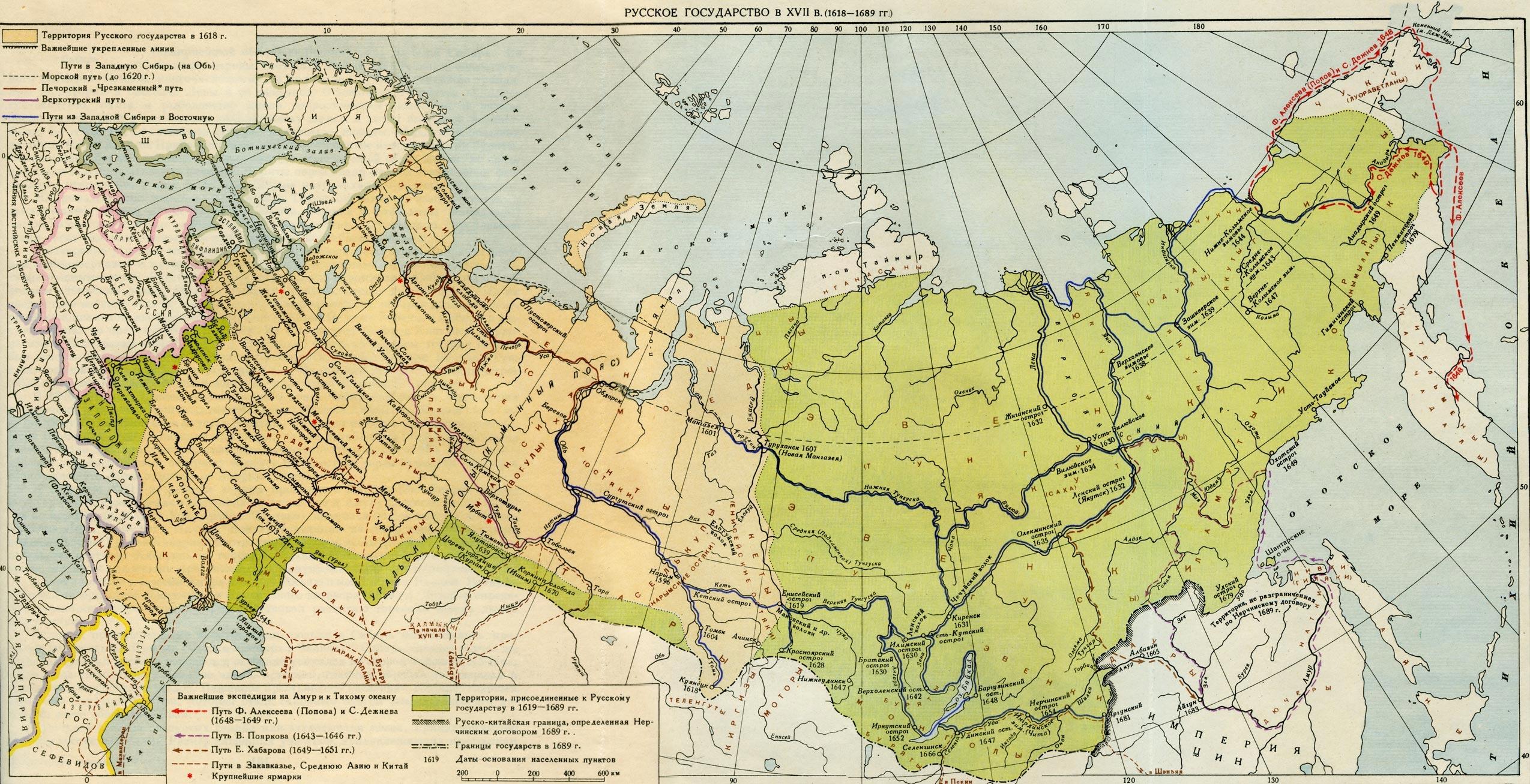 народы россии в 17 веке реферат