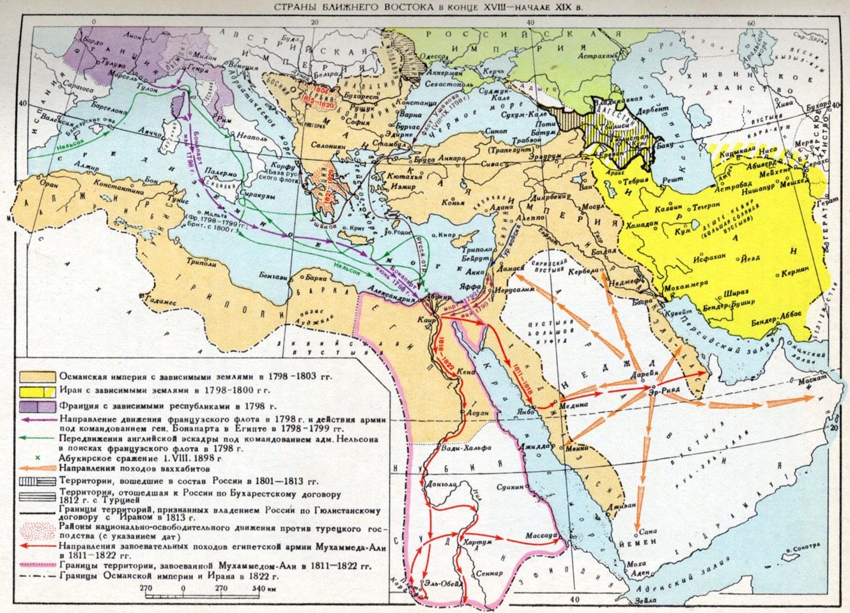 персия в 19 веке презентация