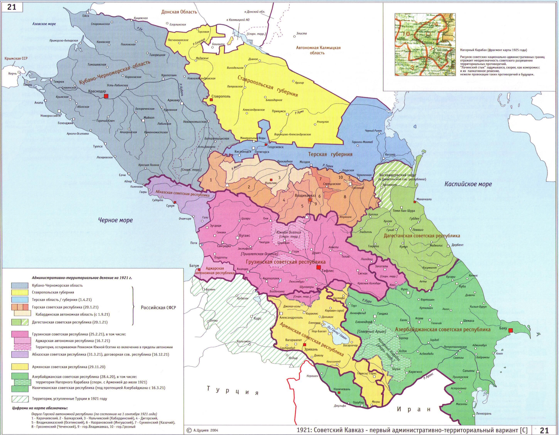республики сев кавказа история птицы