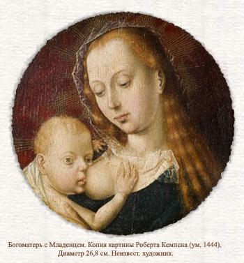 rogier van der weyden essay Rogier van der weyden, one of the most well-known and influential netherlandish painters of the fifteenth century, was born in the city of.