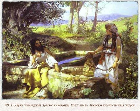 семирадский картины: